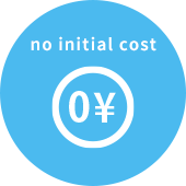 no initial cost